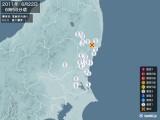 2011年06月22日06時56分頃発生した地震