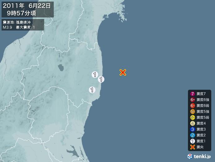 地震情報(2011年06月22日09時57分発生)