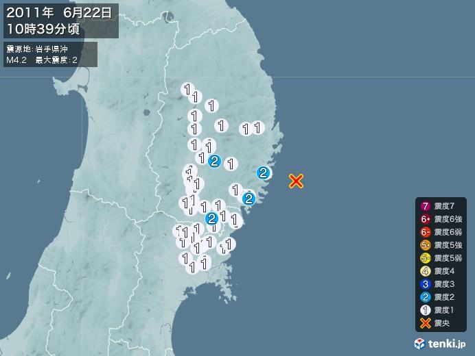 地震情報(2011年06月22日10時39分発生)