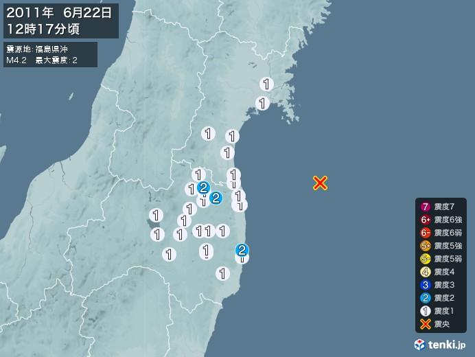 地震情報(2011年06月22日12時17分発生)