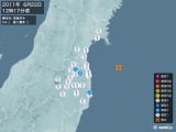 2011年06月22日12時17分頃発生した地震