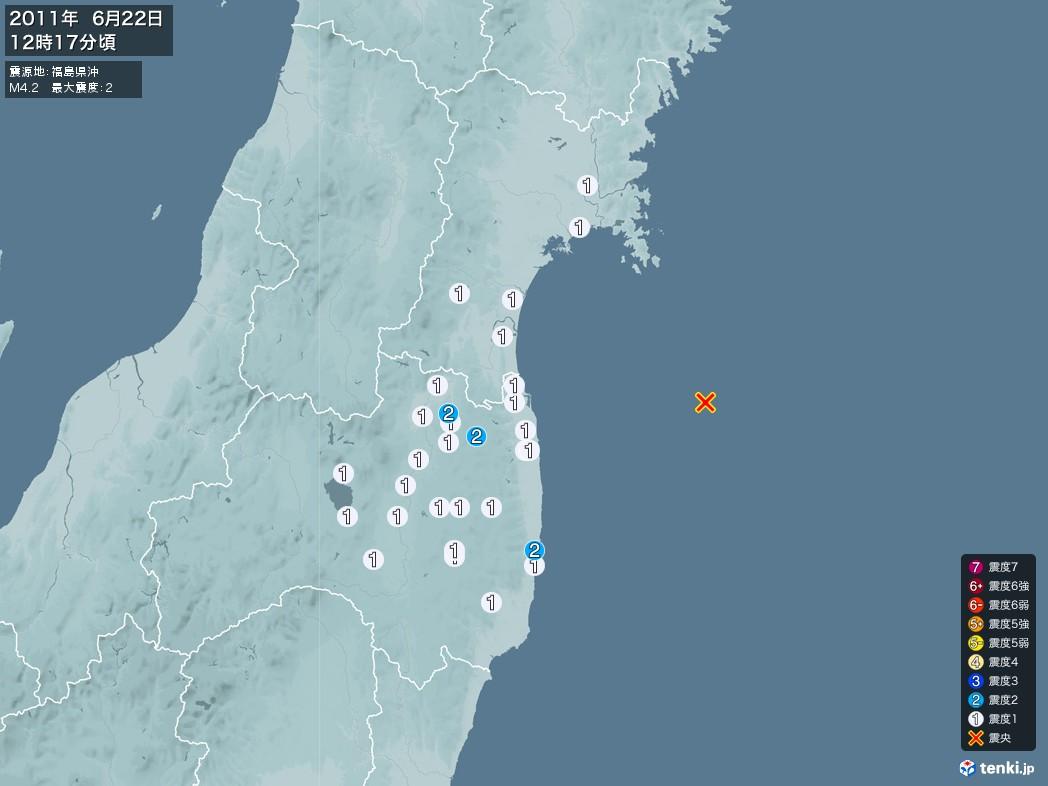 地震情報 2011年06月22日 12時17分頃発生 最大震度:2 震源地:福島県沖(拡大画像)