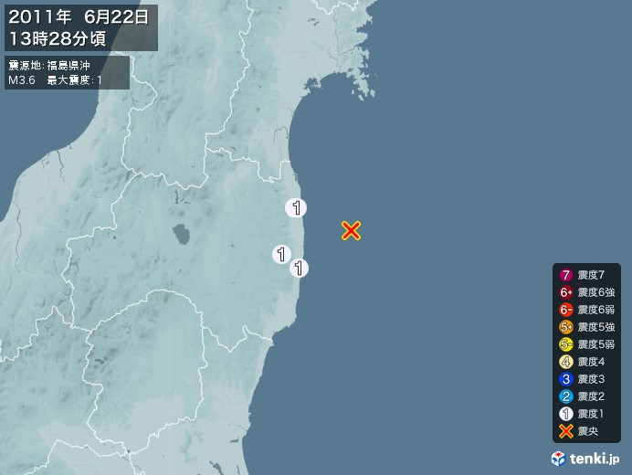 地震情報(2011年06月22日13時28分発生)