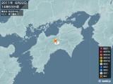 2011年06月22日14時53分頃発生した地震