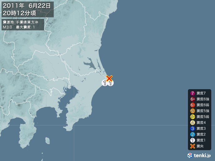 地震情報(2011年06月22日20時12分発生)