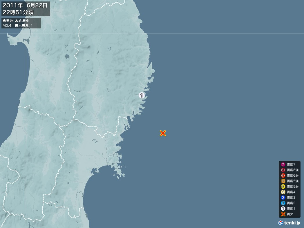 地震情報 2011年06月22日 22時51分頃発生 最大震度:1 震源地:宮城県沖(拡大画像)