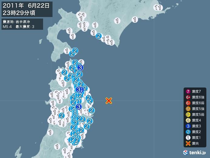 地震情報(2011年06月22日23時29分発生)