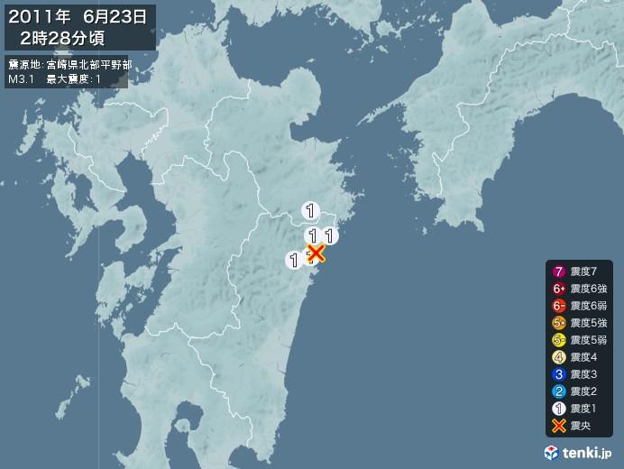 地震情報(2011年06月23日02時28分発生)