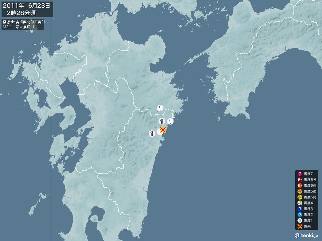 地震情報 2011年06月23日 02時28分頃発生 最大震度:1 震源地:宮崎県北部平野部(拡大画像)