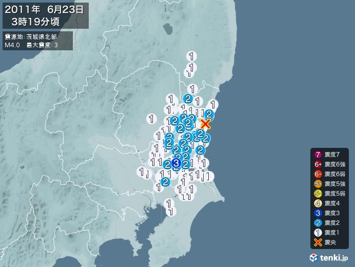 地震情報(2011年06月23日03時19分発生)