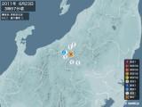 2011年06月23日03時57分頃発生した地震