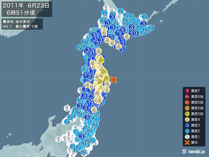 地震情報(2011年06月23日06時51分発生)