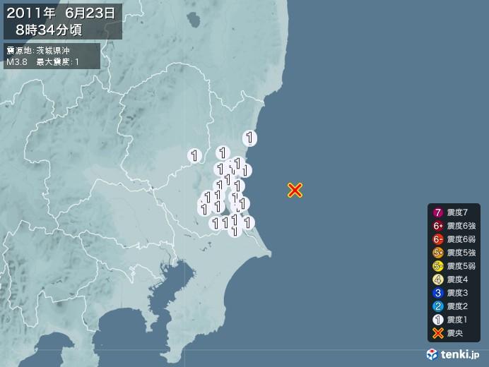 地震情報(2011年06月23日08時34分発生)