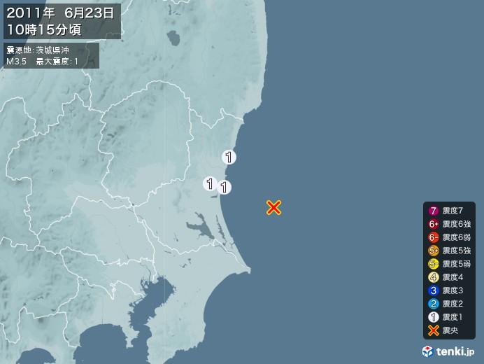 地震情報(2011年06月23日10時15分発生)