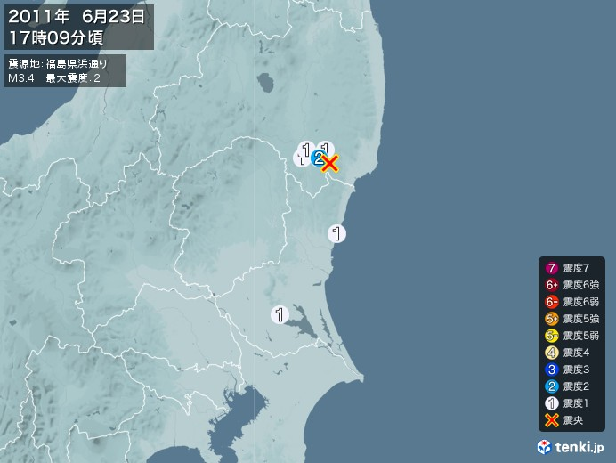 地震情報(2011年06月23日17時09分発生)
