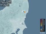 2011年06月23日17時09分頃発生した地震