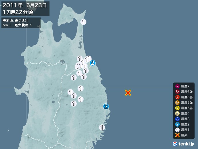 地震情報(2011年06月23日17時22分発生)