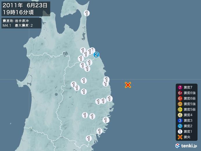 地震情報(2011年06月23日19時16分発生)