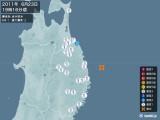 2011年06月23日19時16分頃発生した地震
