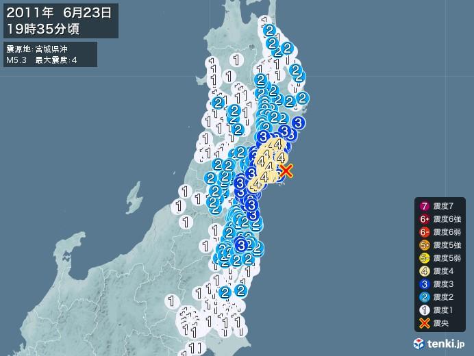 地震情報(2011年06月23日19時35分発生)