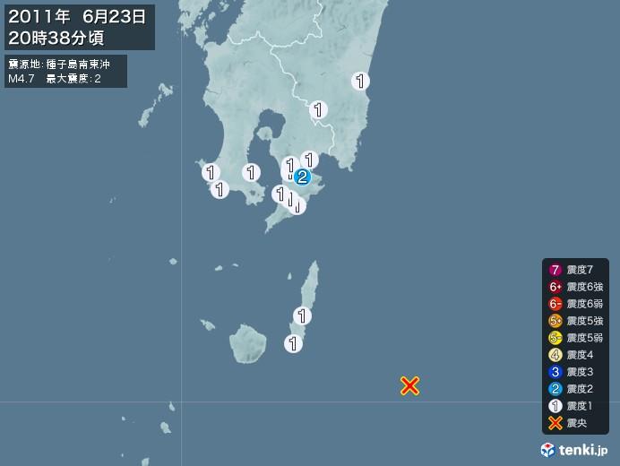 地震情報(2011年06月23日20時38分発生)