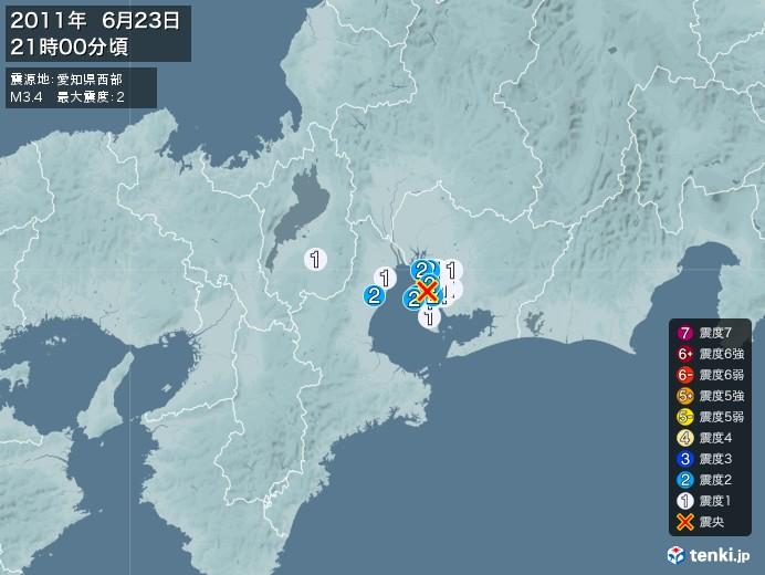 地震情報(2011年06月23日21時00分発生)