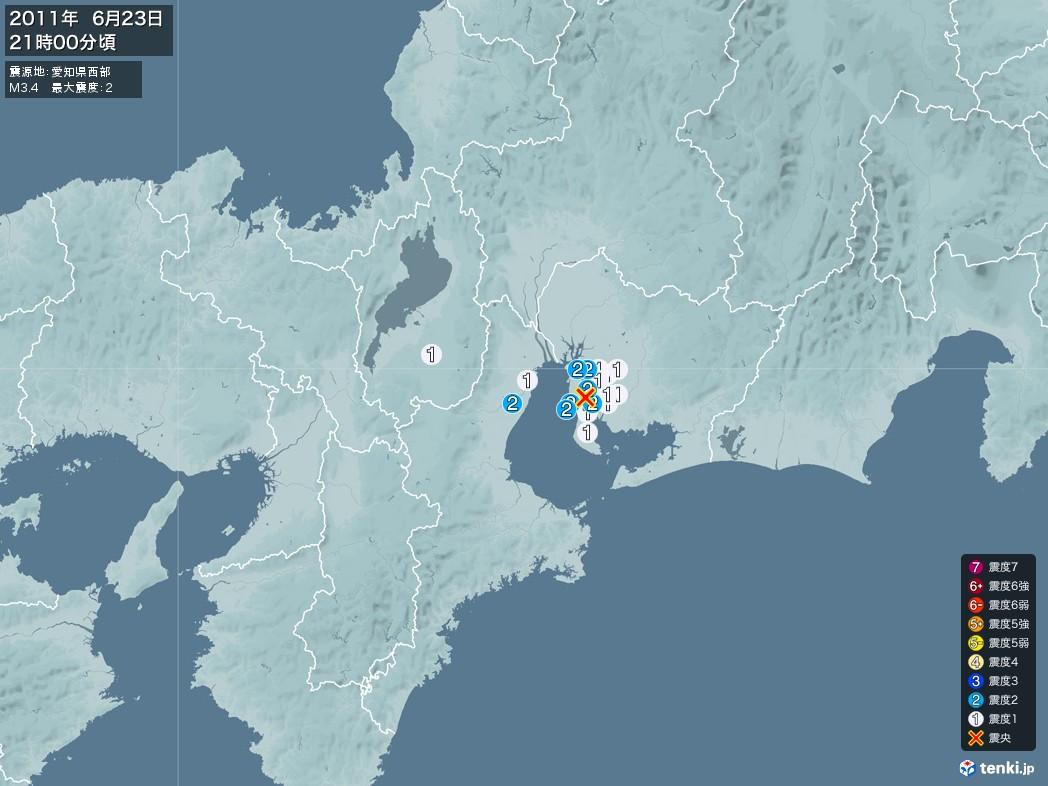 地震情報 2011年06月23日 21時00分頃発生 最大震度:2 震源地:愛知県西部(拡大画像)