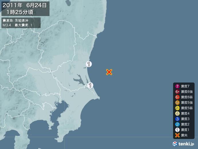 地震情報(2011年06月24日01時25分発生)