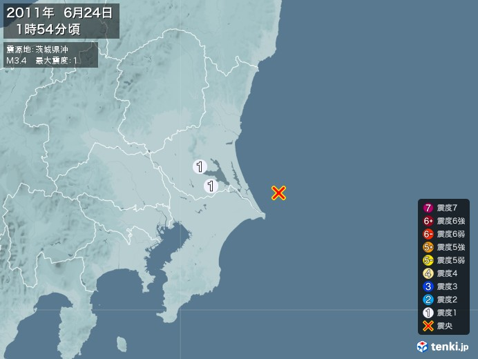 地震情報(2011年06月24日01時54分発生)