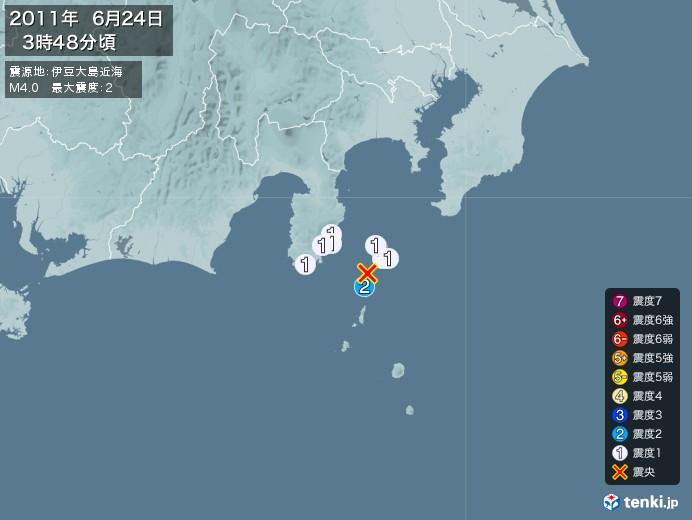 地震情報(2011年06月24日03時48分発生)