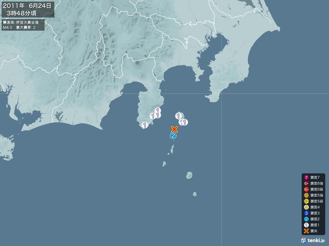 地震情報 2011年06月24日 03時48分頃発生 最大震度:2 震源地:伊豆大島近海(拡大画像)