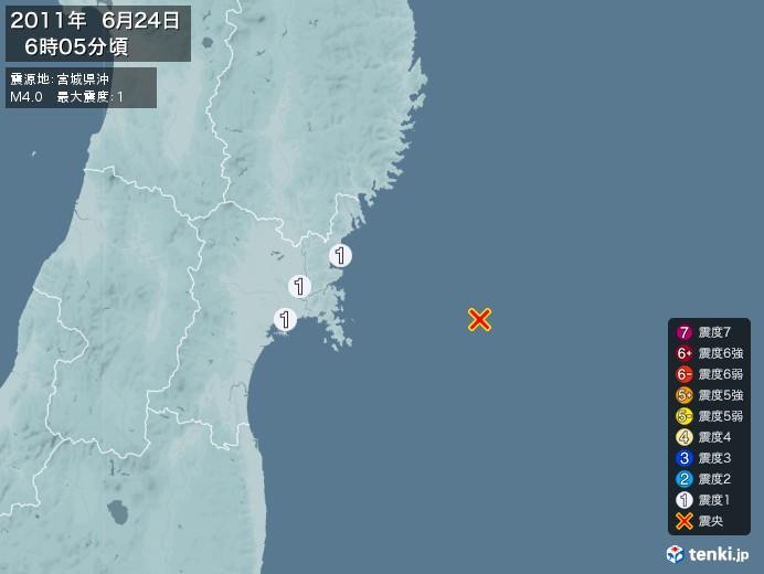 地震情報(2011年06月24日06時05分発生)