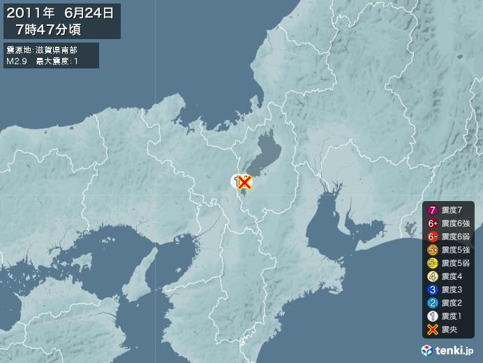 地震情報(2011年06月24日07時47分発生)
