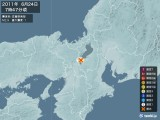 2011年06月24日07時47分頃発生した地震
