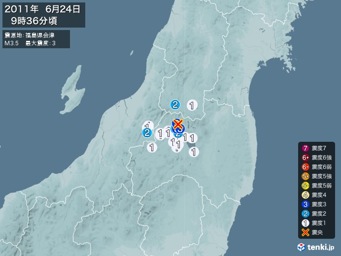 地震情報(2011年06月24日09時36分発生)