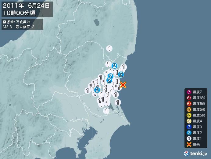 地震情報(2011年06月24日10時00分発生)