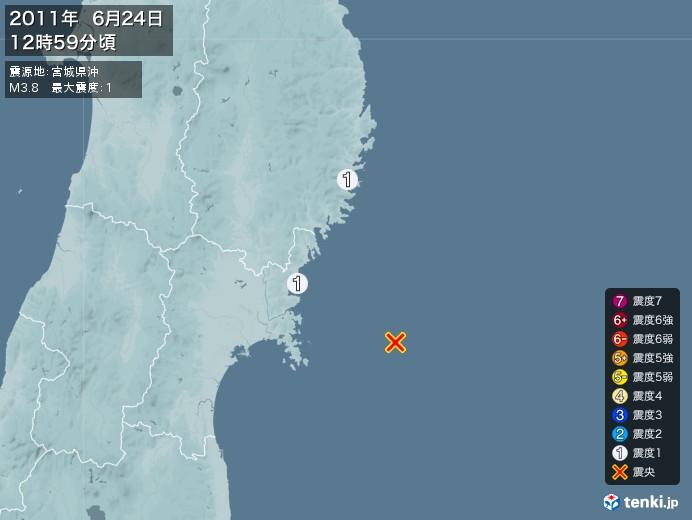 地震情報(2011年06月24日12時59分発生)