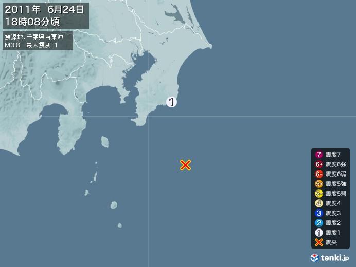 地震情報(2011年06月24日18時08分発生)