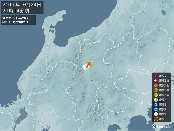 地震情報(2011年06月24日21時14分発生)
