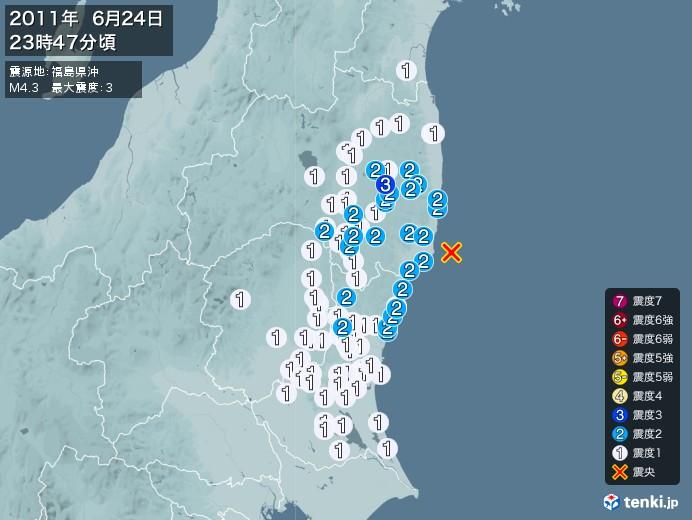地震情報(2011年06月24日23時47分発生)