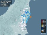 2011年06月24日23時47分頃発生した地震