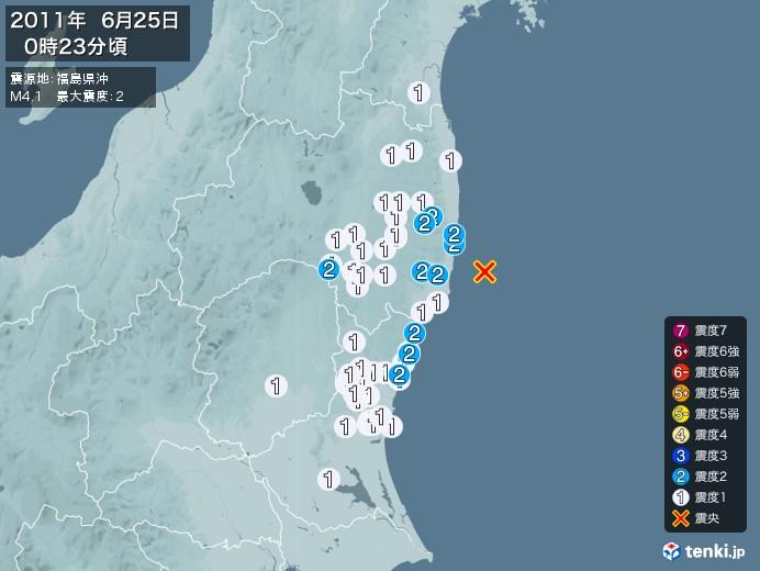 地震情報(2011年06月25日00時23分発生)