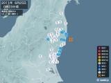 2011年06月25日00時23分頃発生した地震