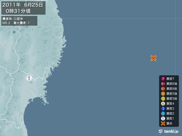 地震情報(2011年06月25日00時31分発生)