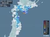 2011年06月25日02時39分頃発生した地震