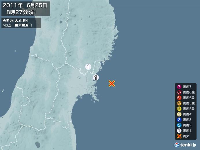 地震情報(2011年06月25日08時27分発生)
