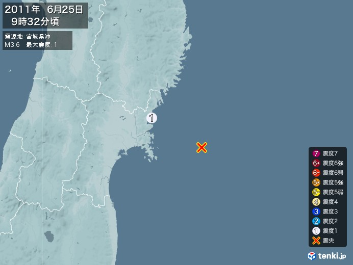 地震情報(2011年06月25日09時32分発生)