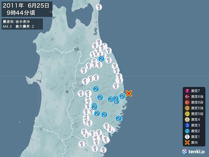 地震情報(2011年06月25日09時44分発生)