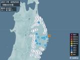 2011年06月25日09時44分頃発生した地震