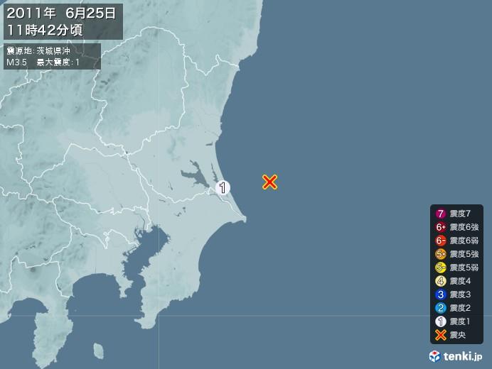 地震情報(2011年06月25日11時42分発生)